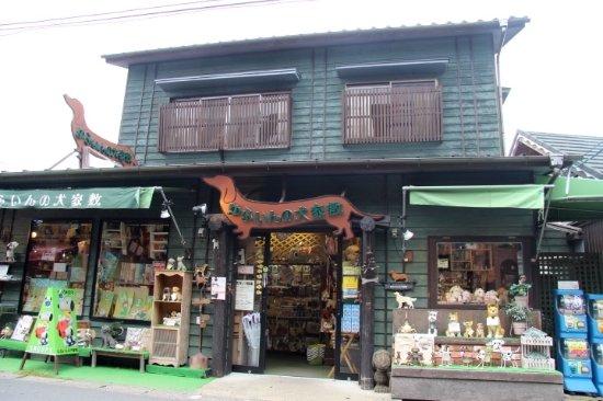 Yufuin no Inu Yashiki