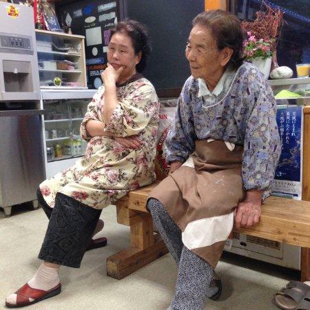 Muroto, Japón: The two minshuku staff