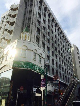 Hotel Bougainvillea Shinjuku: 外観写真