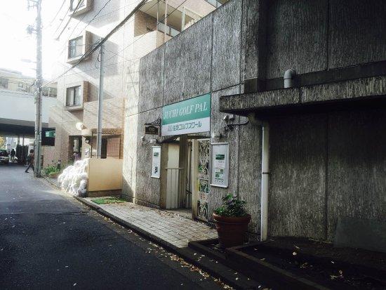 Hotel Bougainvillea Shinjuku: 左側のわき道沿いに宿泊者専用のスポーツクラブがある