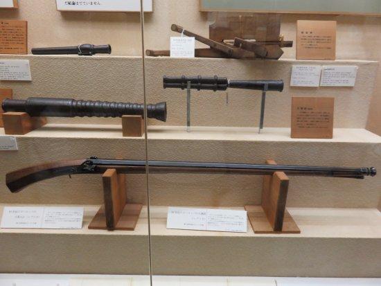 Teppokan: 火縄銃