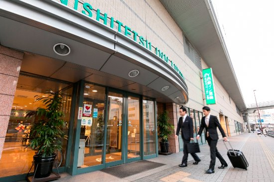 Nishitetsu Inn Kurosaki: 西鉄イン黒崎エントランス(コムシティ1階 国道3号線側)