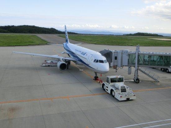 Noto Satoyama Airport Observation Deck