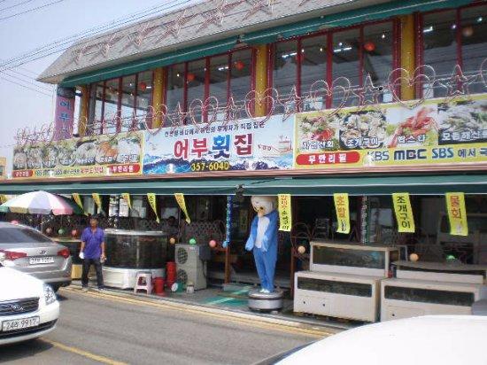 Hwaseong, Corea del Sur: 済扶島海岸砂丘~海産物食堂