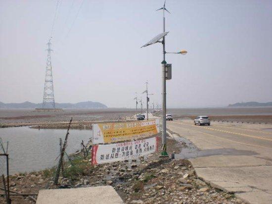 Hwaseong, Νότια Κορέα: 済扶島入口~連絡道