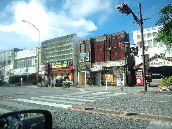 Koza Gate Street