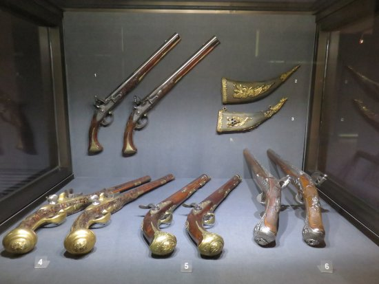 National Museum : Weapons
