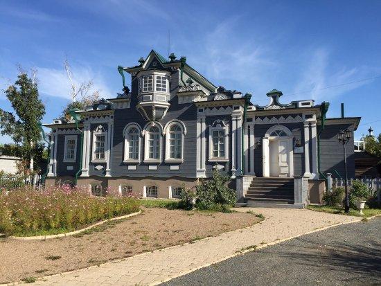 Irkutsk Regional Memorial Decembrists Museum, Volkonsky House