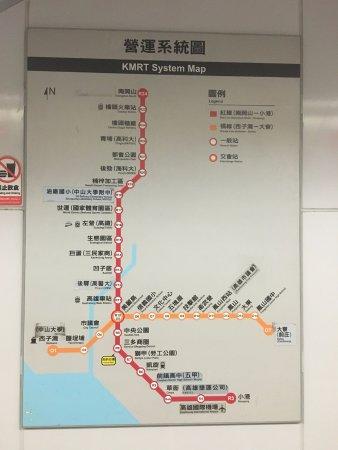 Kaohsiung Subway: 地下鉄系統図