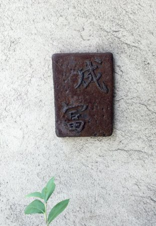 Narutomi: photo2.jpg
