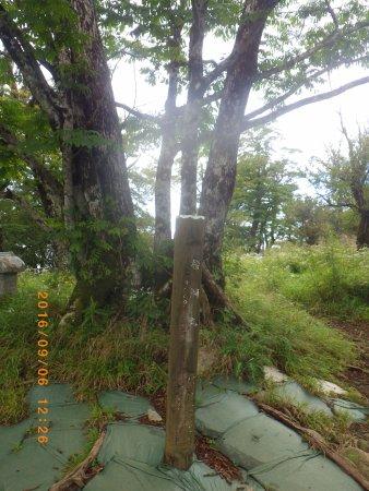 Kanagawa Prefecture, Japon : 山頂の標識