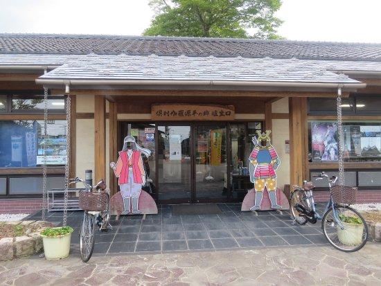 Kurikara Genpei no Sato Hanyuguchi