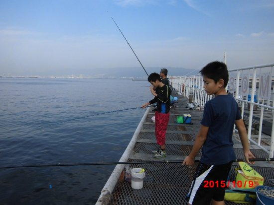 Foto de Uotsuri Park