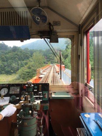 Shizuoka Prefecture, Japón: 大井川鐵道株式会社