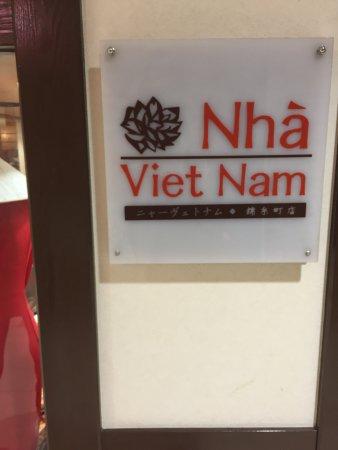 Nha Viet Nam: photo0.jpg
