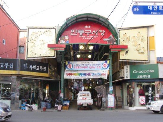 Andong Old Market