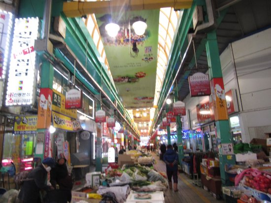 Andong, Coréia do Sul: 안동구시장