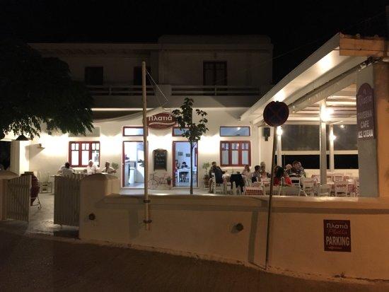 Galini, Greece: photo0.jpg