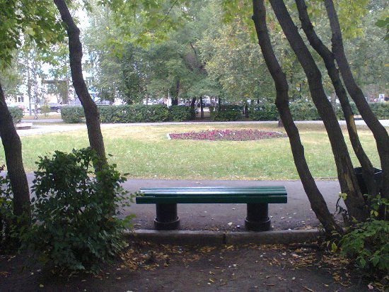 Izyskateley Park