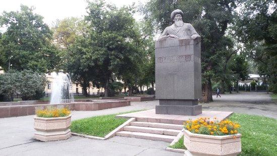 Monument Bust to Jambyl Jabayev