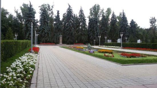 Monument Bust to Dinmukhamed Kunayev