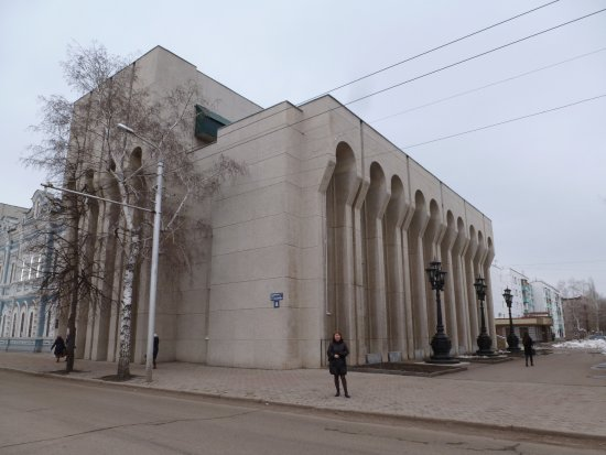 Стерлитамак, Россия: драматический театр
