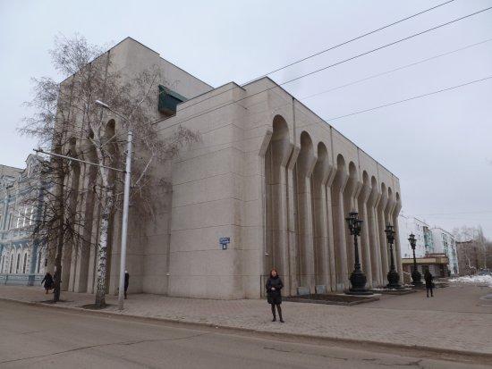 Sterlitamak Russian Drama Theatre