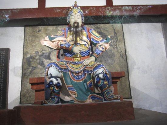 Wu Temple