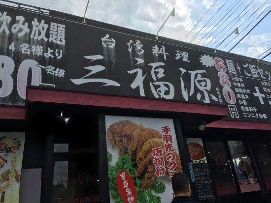 さいたま市の中華料理ランキングTOP10 - じゃら …