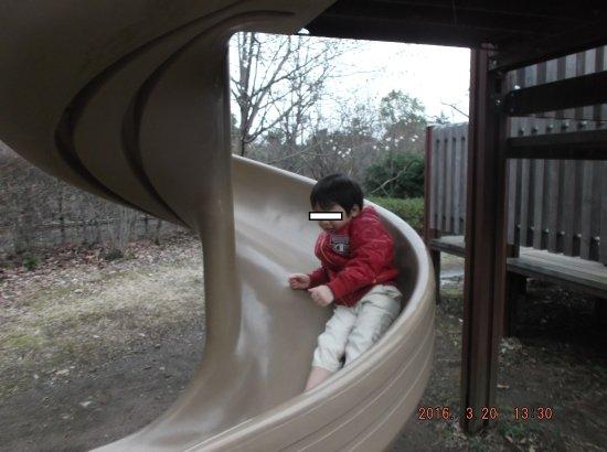Odawara Wanpaku Land: 幼児向けの滑り台