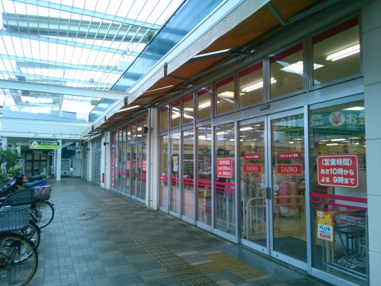 Treage Shirohata Shopping Center