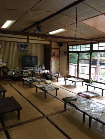 Fudo Onsen