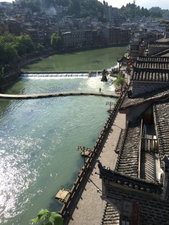 Fenghuang County, Chine : photo0.jpg