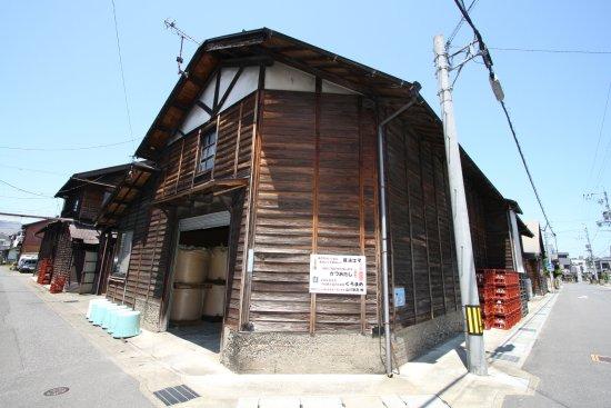 Tamariya Yamakawa Brewing