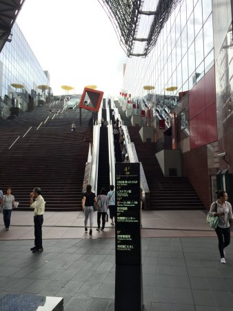 Katsukura, Kyoto Station Building : photo4.jpg