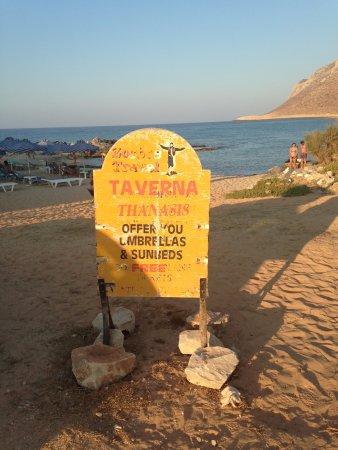كريت, اليونان: free sunbeds