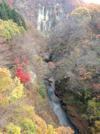 Yukiwari Canyon