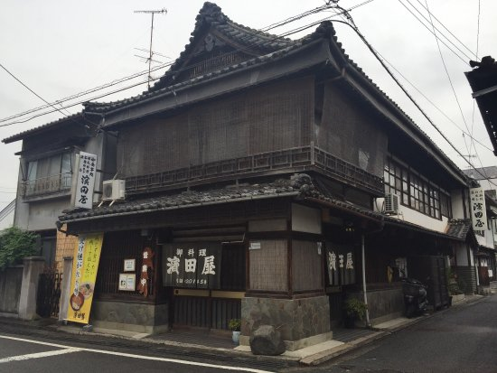 Iyo, Japonia: photo1.jpg