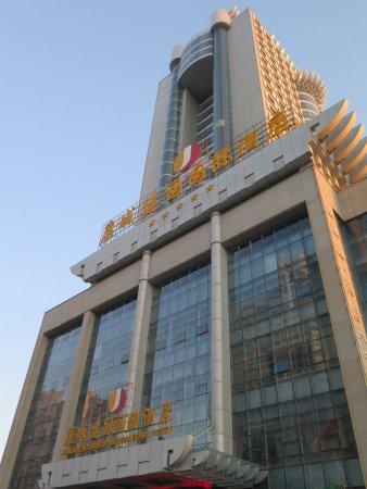 Kangcheng Jianguo International Hotel