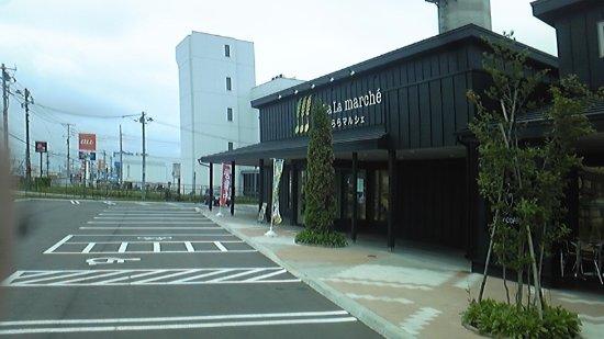 Otofuke-cho, Japan: 店舗外観