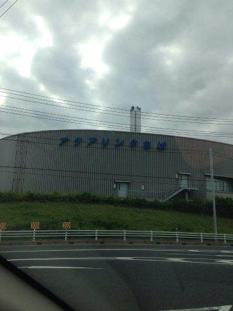 Aquarink Chiba
