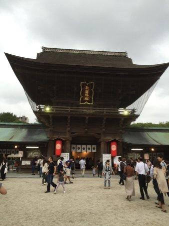 Hakozakigu: photo0.jpg