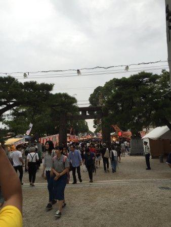 Hakozakigu: photo1.jpg