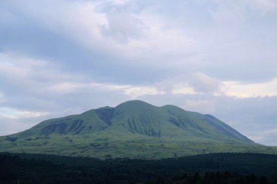 Mt. Kishima