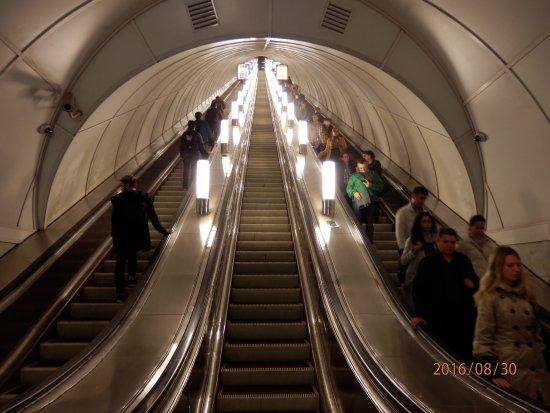 Saint Petersburg Metro Museum