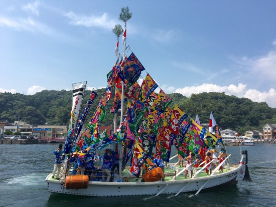 Saiki, Ιαπωνία: ジョーヤラ。