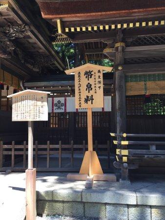 Suwa Shrine: photo3.jpg