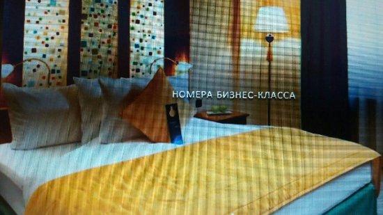 Radisson Blu Hotel, Kyiv: IMG-20160302-WA0007_large.jpg
