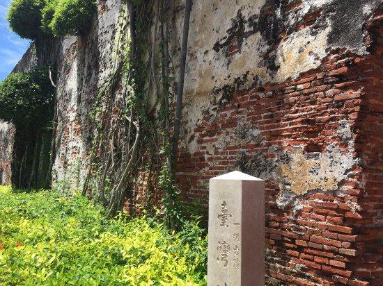 Anping Fort (Anping gubao) : 一級古跡の表示