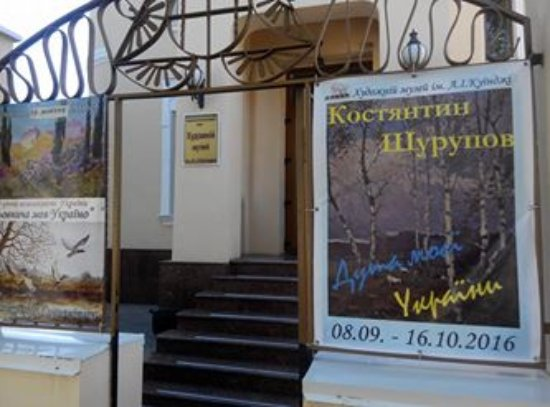 Hotels Mariupol